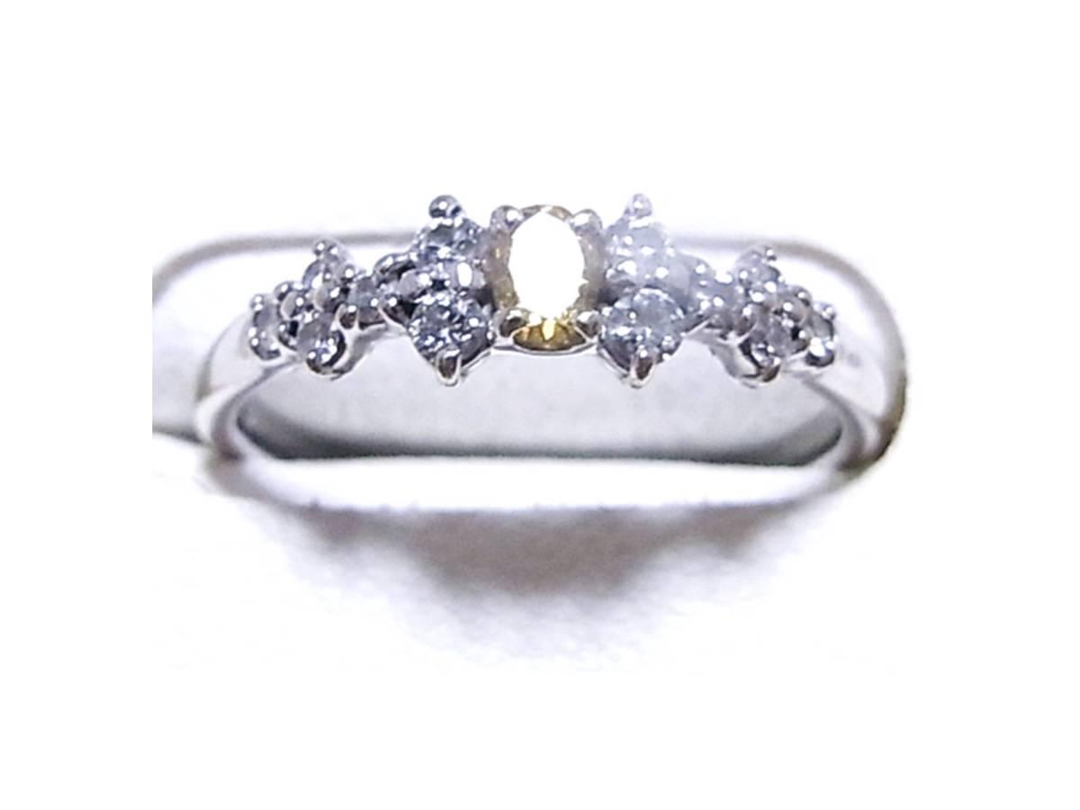 《ジュエリー》K18WG 天然イエローダイヤモンド(鑑定済)付きリング 11号 美しく希少な黄色のカラーダイヤ0.20ct_画像2