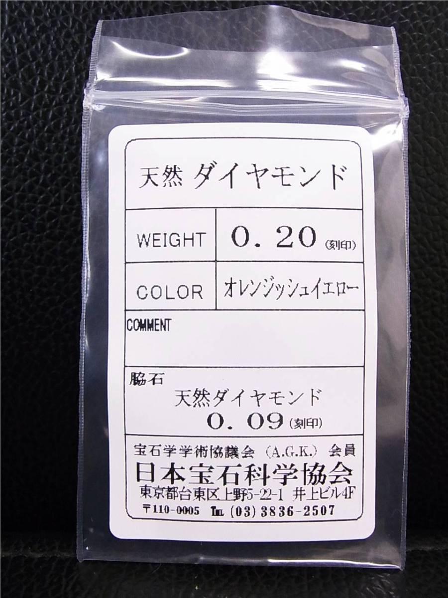 《ジュエリー》K18WG 天然イエローダイヤモンド(鑑定済)付きリング 11号 美しく希少な黄色のカラーダイヤ0.20ct_画像8