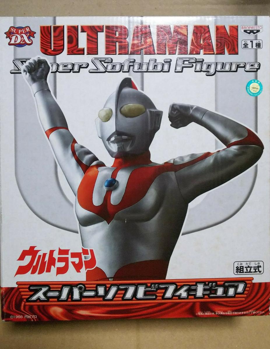 ウルトラマン スーパーソフビフィギュア グッズの画像