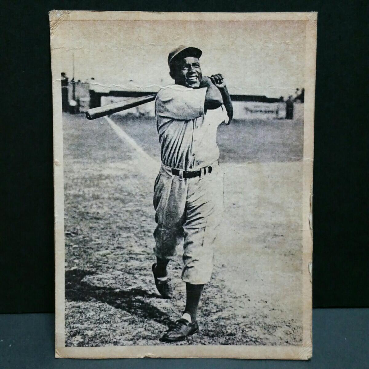 1940年代 黒人初MLB選手 ジャッキー・ロビンソン 野球ブロマイドカード /日米野球1956年来日 野球殿堂 ドジャース ルーキー ニグロ グッズの画像