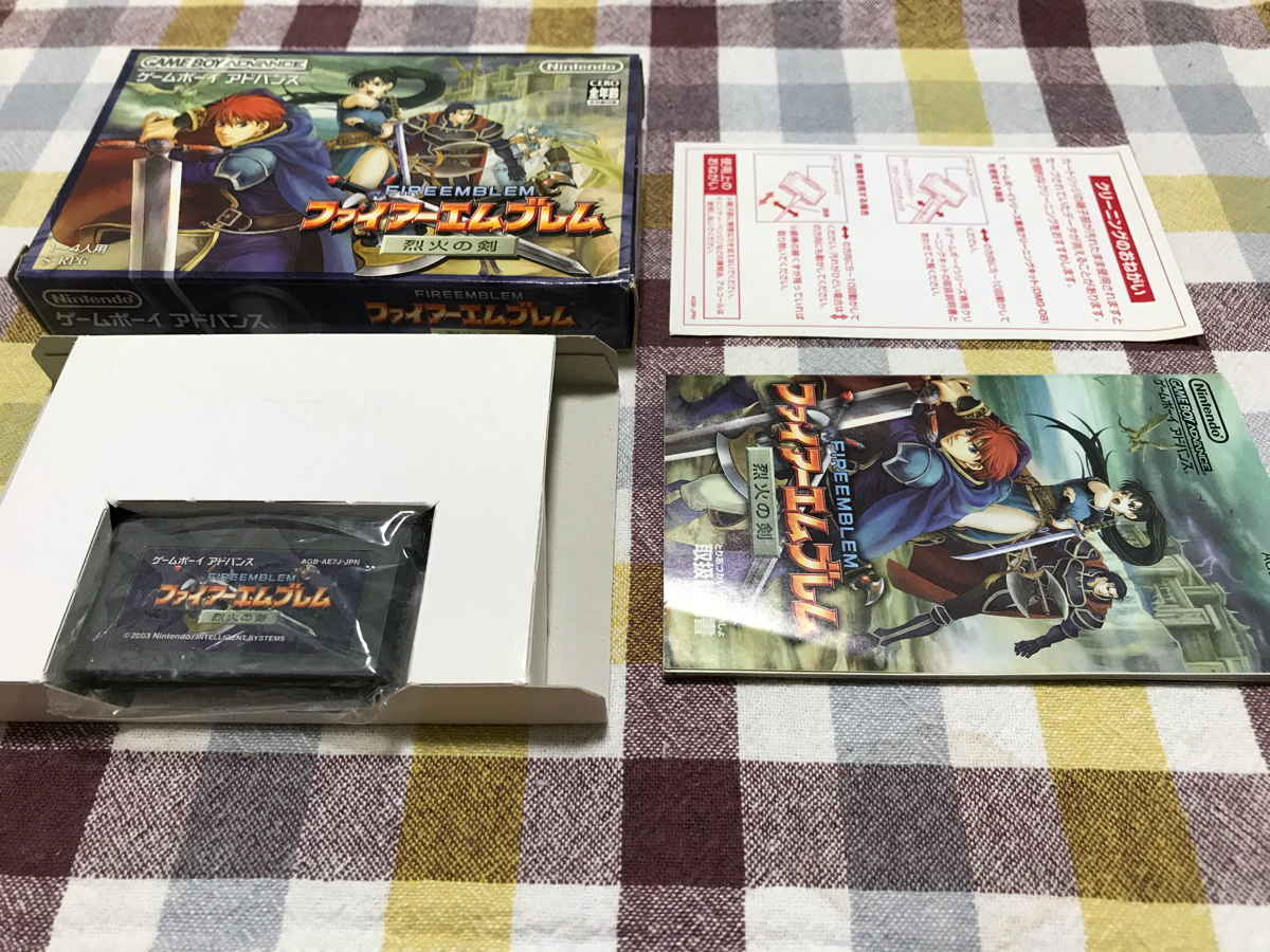 GBA ファイアーエムブレム 烈火の剣 ゲームボーイアドバンス 動作確認済み 送料200円 B