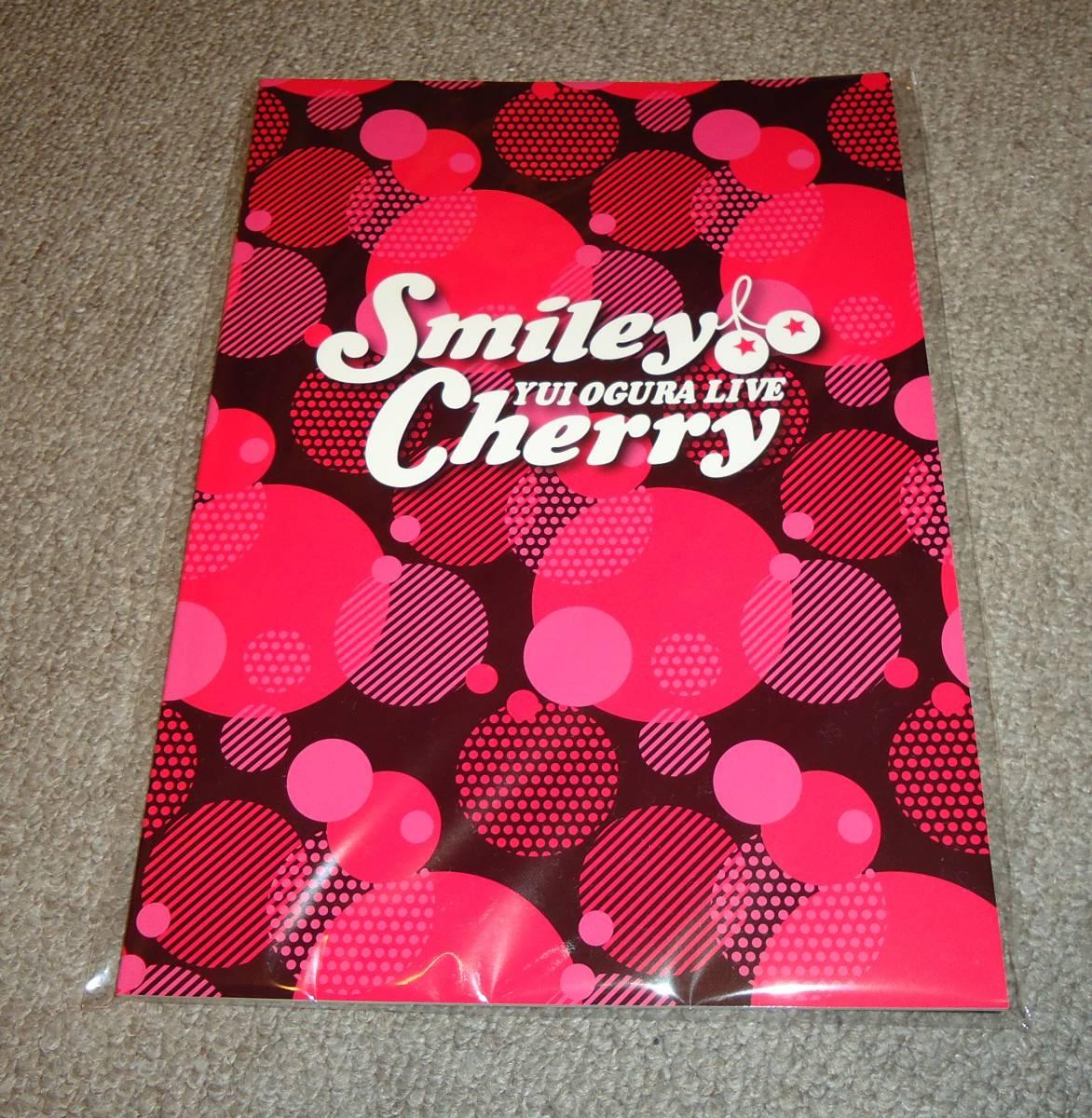 小倉唯 Smiley Cherry ■パンフレット ライブ グッズ パシフィコ横浜■定価3000円