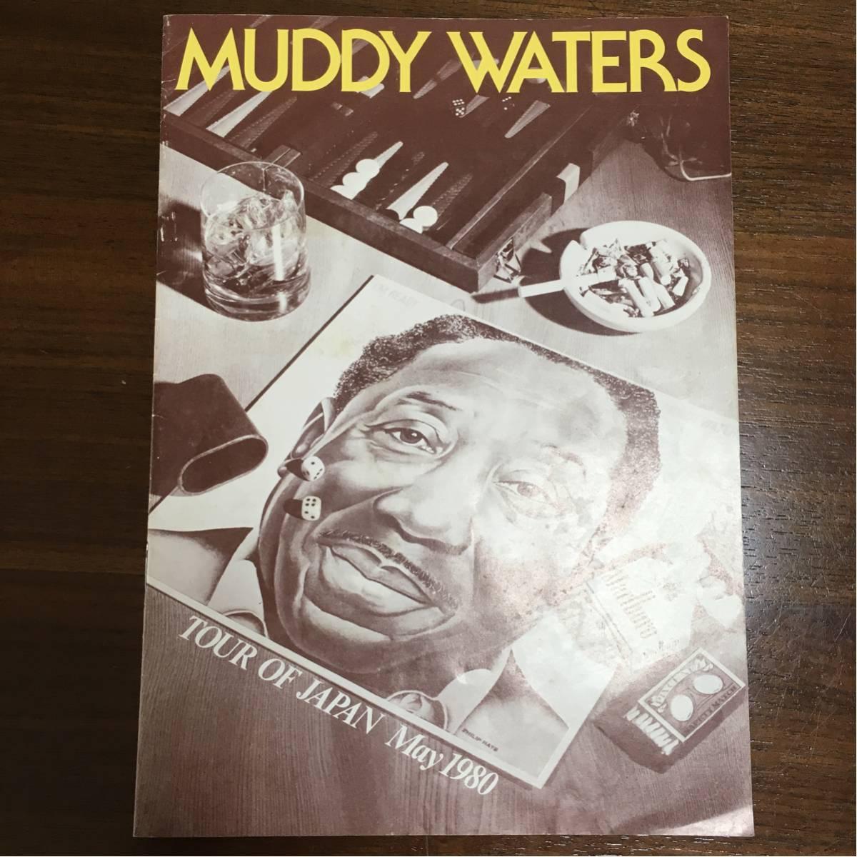 muddy waters 日本公演 1980 パンフレット マディ ウォーターズ