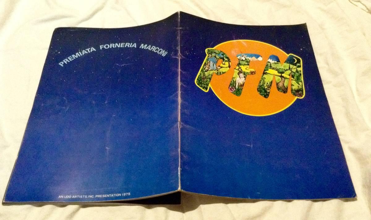 パンフレット PREMIATA FORERIA MARCONI 1975 日本公演 P.F.M プレミアータ・フォルネリア・マルコーニ イタリア