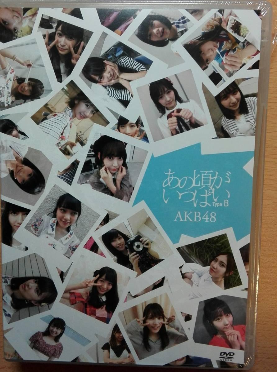 AKB48の情報