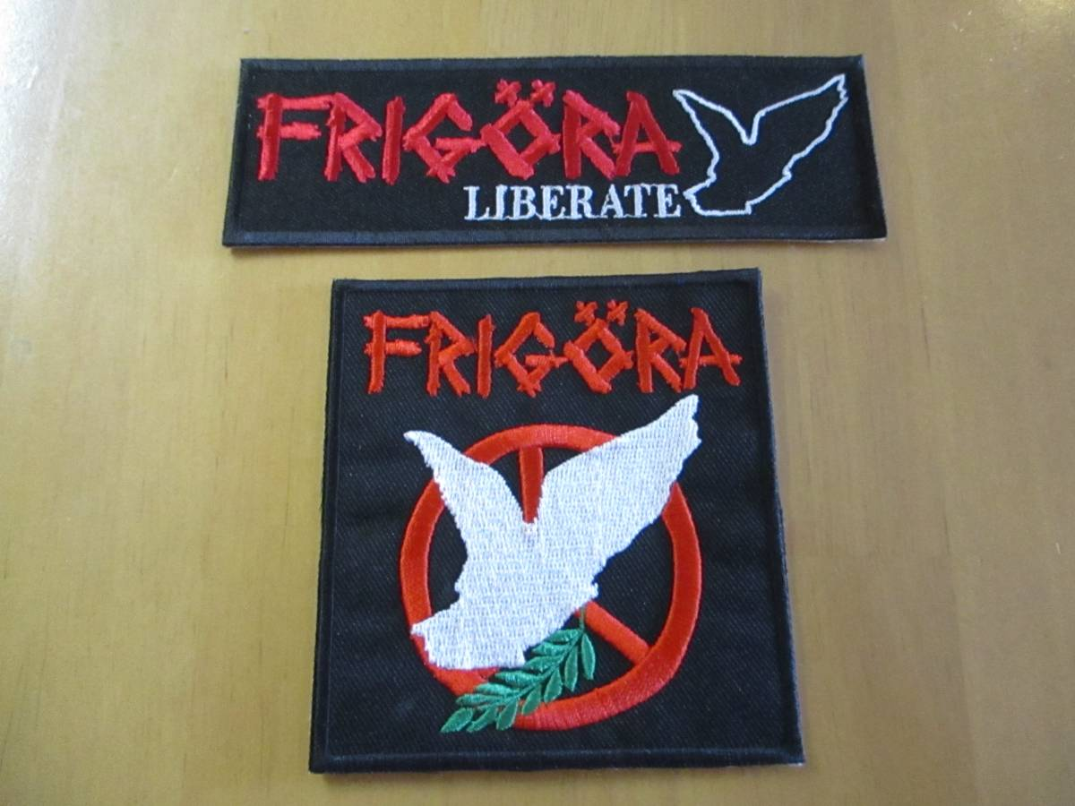 FRIGORA ワッペン 2枚セット 検)gauze confuse gai acid collapse society gism outo zouo gudon discharge