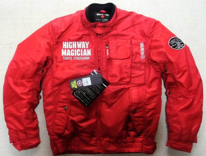 ◆送料込◆イエローコーンの防寒ジャケット YB-7300 RE(3LW)
