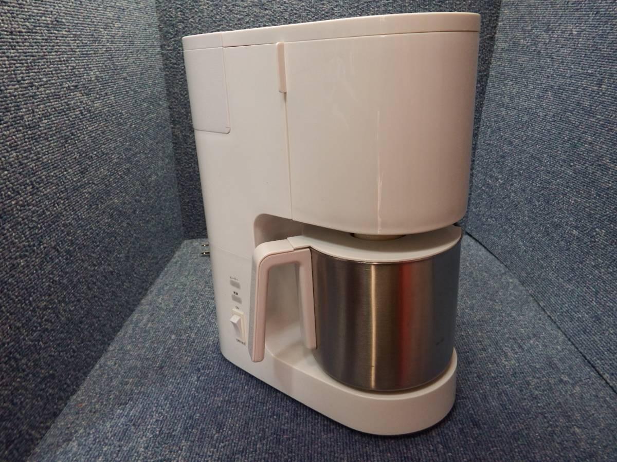 ◆【無印良品】ミル&ドリップコーヒーメーカー M-CM50F◆
