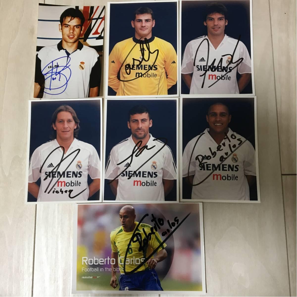 レアルマドリード 7選手 直筆サイン グッズの画像