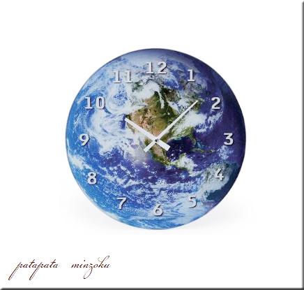 コズミック ガラスクロック ウォール アースパタミン 地球 惑星 銀河 宇宙 時計 壁掛け時計 掛時計 インテリア 店舗什器_画像1