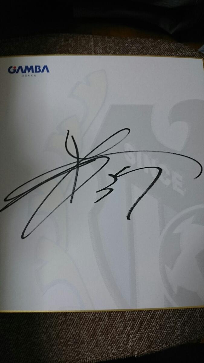 ガンバ大阪 高木彰人 直筆サイン色紙 チームロゴ色紙 グッズの画像