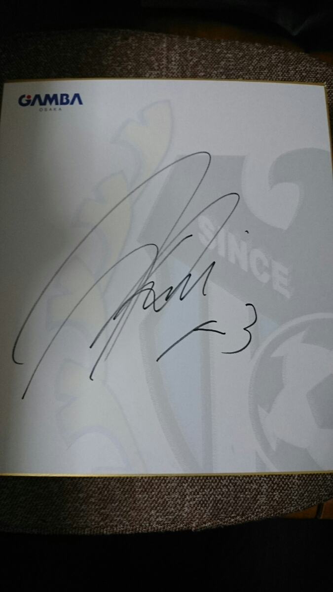ガンバ大阪 赤崎秀平 直筆サイン色紙 チームロゴ色紙 グッズの画像