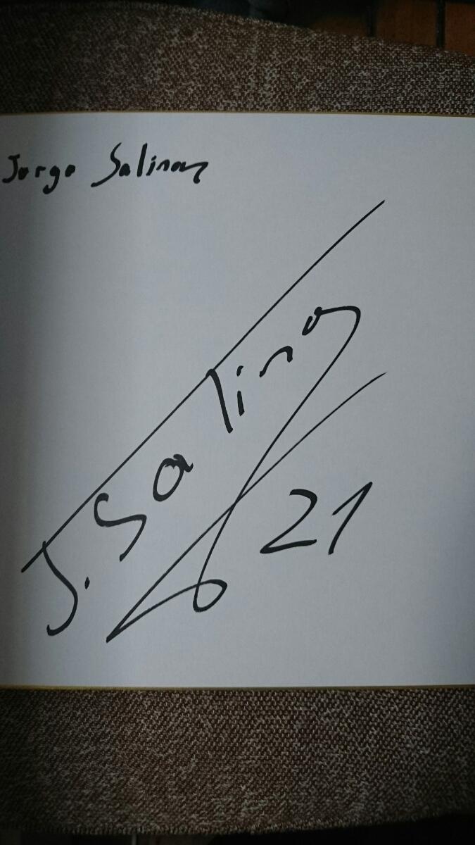 ジェフ千葉ホルヘ・サリナス直筆サイン色紙