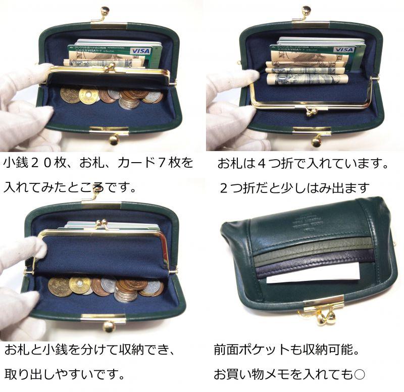 親子がま口財布 日本製 本革 レディース 小銭入れ イエロー黄色 新品 /牛革 レザー 見やすい 二段 シニア プレゼント 小分け 口金_色違いですが収納イメージです