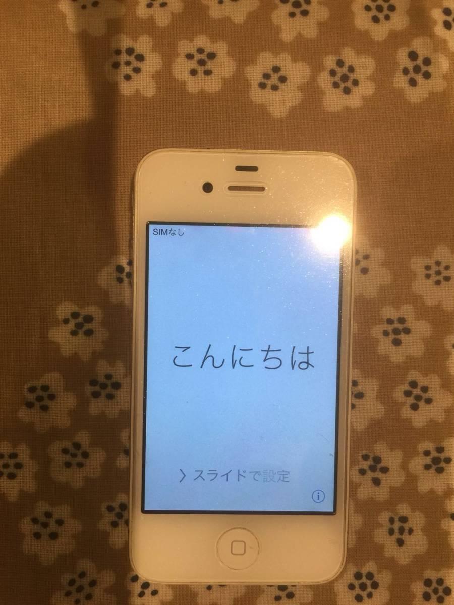 シムフリー アイフォン4