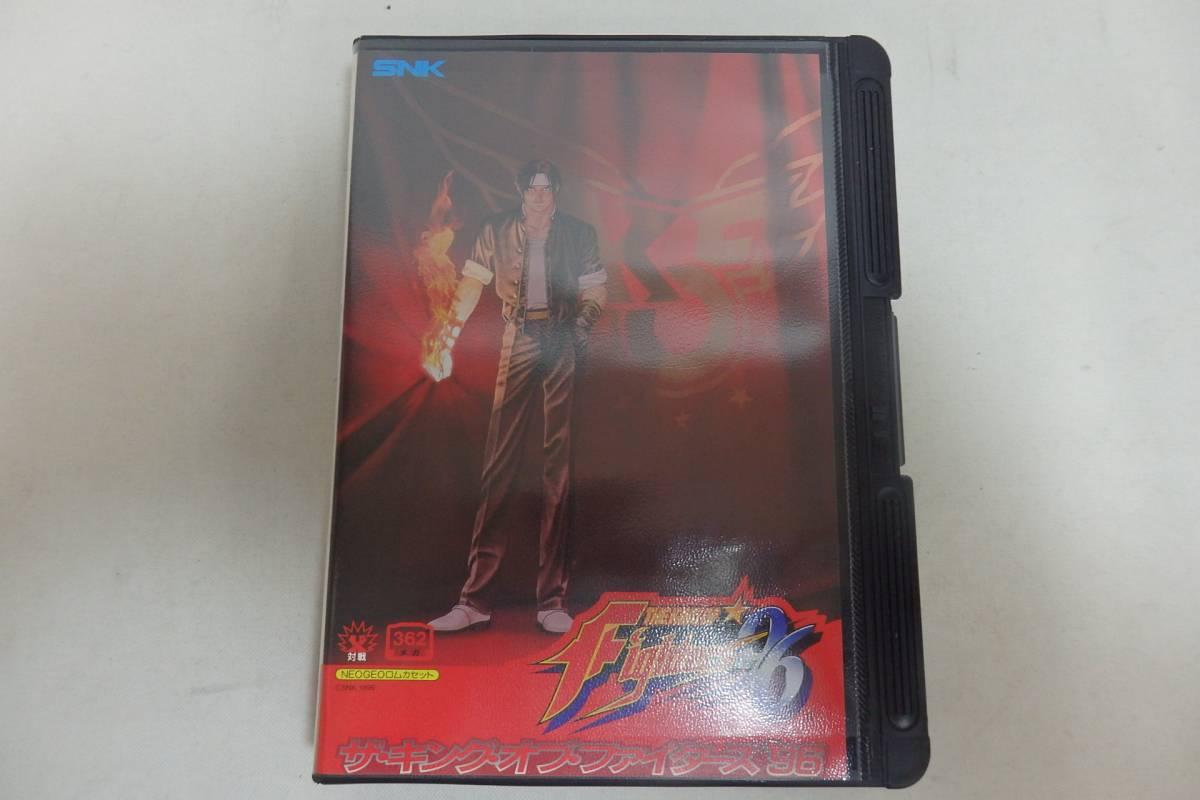 ネオジオ NEO GEO ザ・キング・オブ・ファイターズ '96 SNK KOF ROM ロム カセット