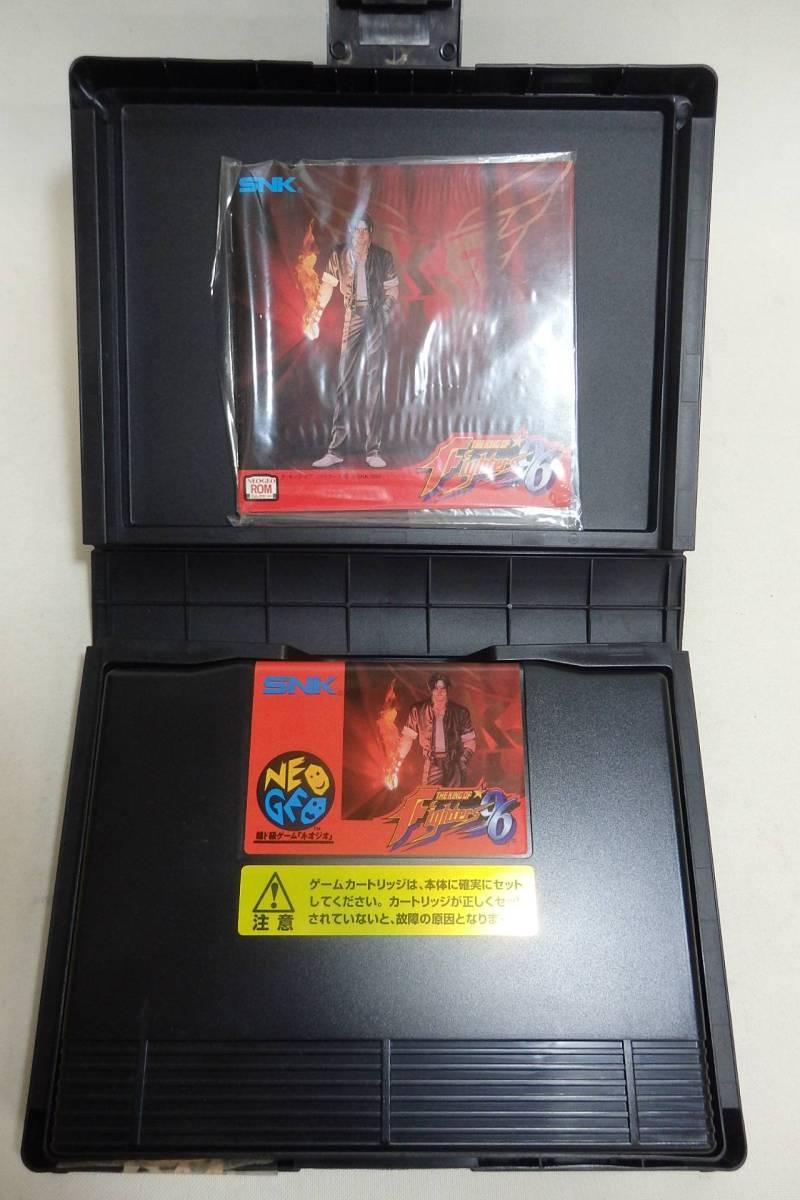 ネオジオ NEO GEO ザ・キング・オブ・ファイターズ '96 SNK KOF ROM ロム カセット _画像2