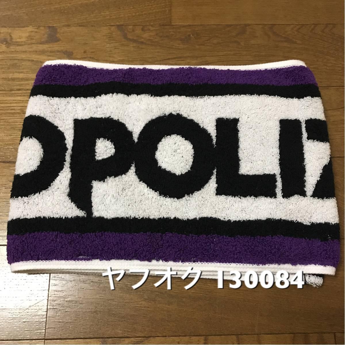 METRO POLIZ/メトロポリス/三代目J Soul Brothers/タオル/マフラータオル