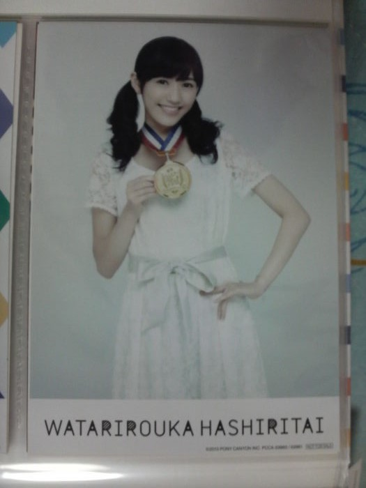 渡辺麻友 AKB48 渡り廊下走り隊 生写真1