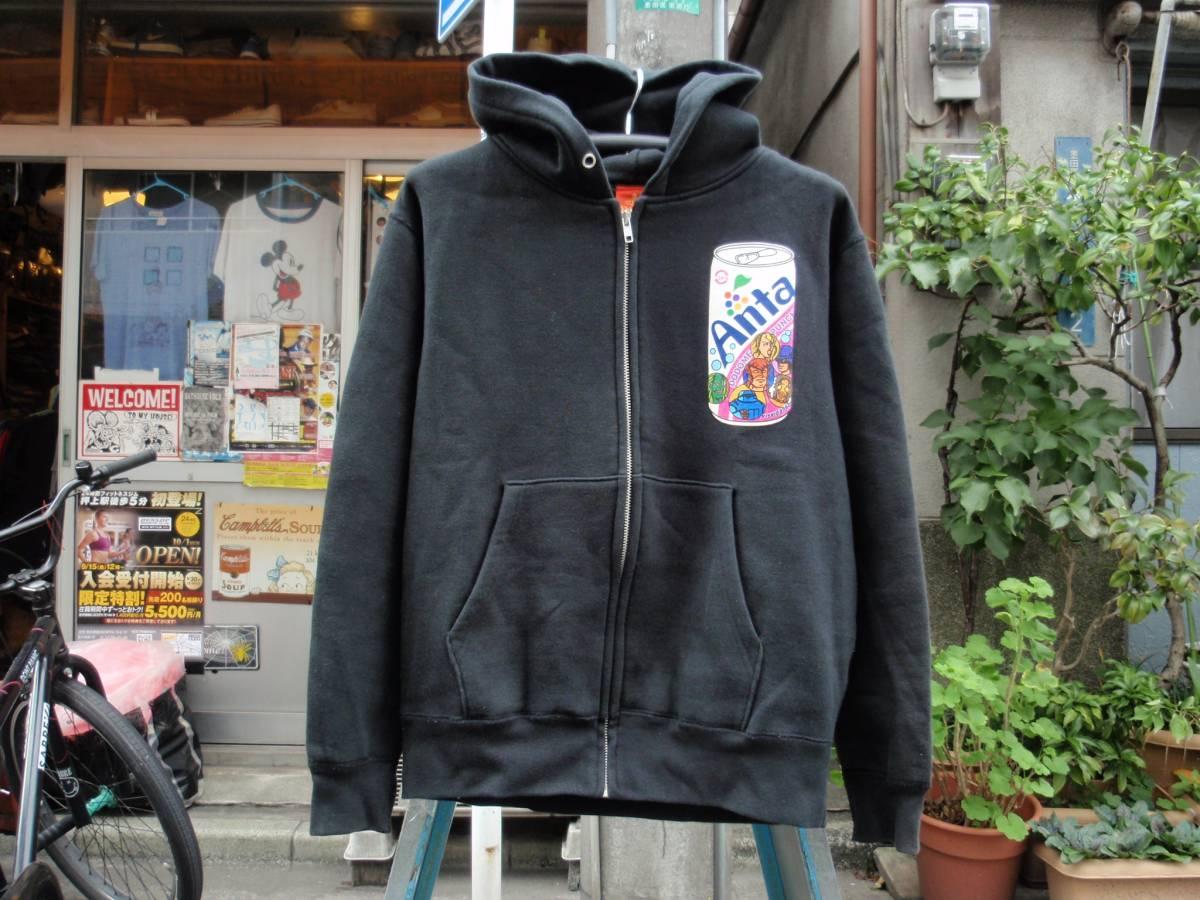 氣志團(きしだん) 黒いパーカー ファンタ柄 サイズM ライブグッズの画像