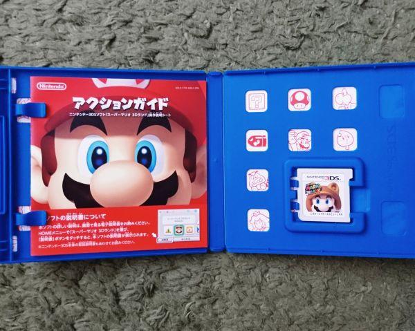 3DSスーパーマリオ3Dランド/3DS/ゲーム/ニンテンドー/手軽/キレイ/ゲームソフト_画像2