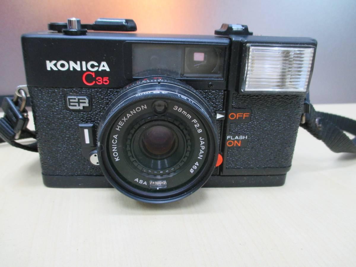 【Konica C35 EF/HEXANON 38mm F2.8☆FUJIFILM FinePix 2300】K24348