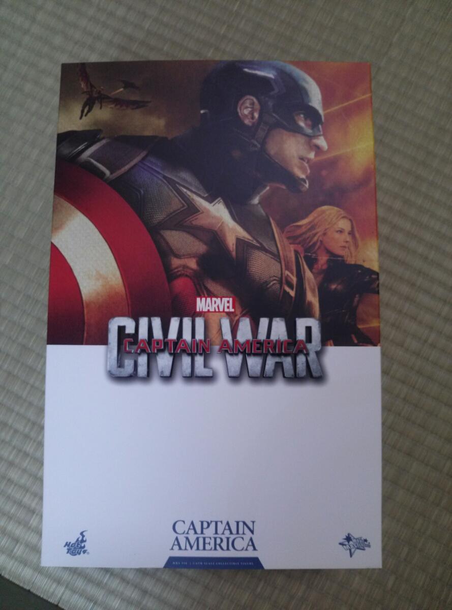 ホットトイズ キャプテンアメリカ シビルウォー 映画グッズの画像