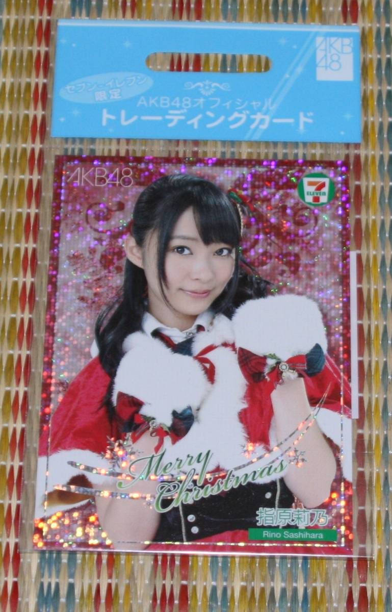 AKB48 HKT48 セブンイレブン 限定 トレーディングカード クリスマス 指原莉乃 高城亜樹_画像2