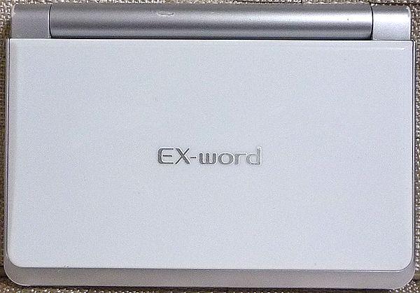 CASIO カシオ 電子辞書 EX-word DATAPLUS 4 XD-SP4800 ジャンク 送料無料_画像3