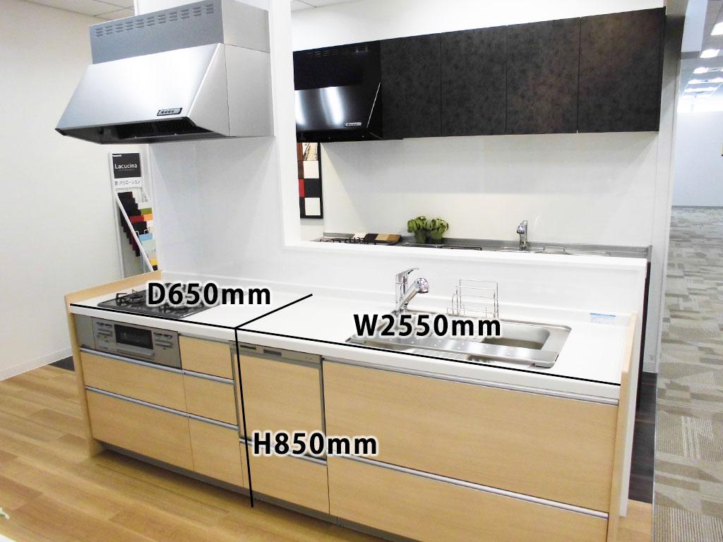 M6830【展示未使用品】エイダイ 高級システムキッチン/人造大理石/レンジフード/食器洗浄機/ビルトインコンロ/100万_画像2