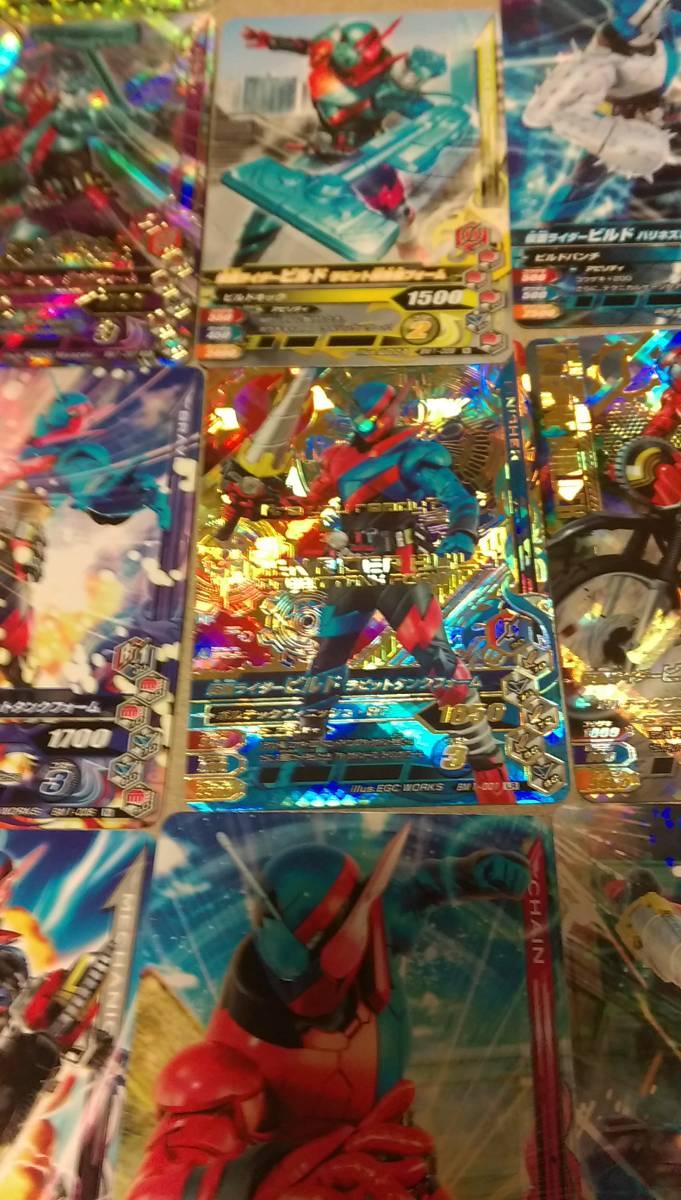 ガンバライジング 仮面ライダービルド ベストマッチ第1段 78枚 美品 エグゼイド クロニクル