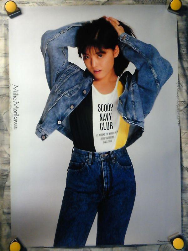 b5【大型ポスター/A1-594x841】森川美穂/'87-Vap時代のポスター