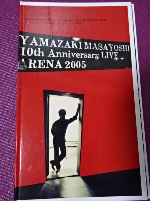 山崎まさよし DVD FC限定 10th Anniversary LIVE ARENA 2005 ライブグッズの画像
