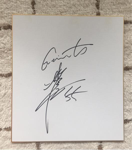 巨人軍 松井秀喜 直接サイン色紙 読売ジャイアンツ グッズの画像
