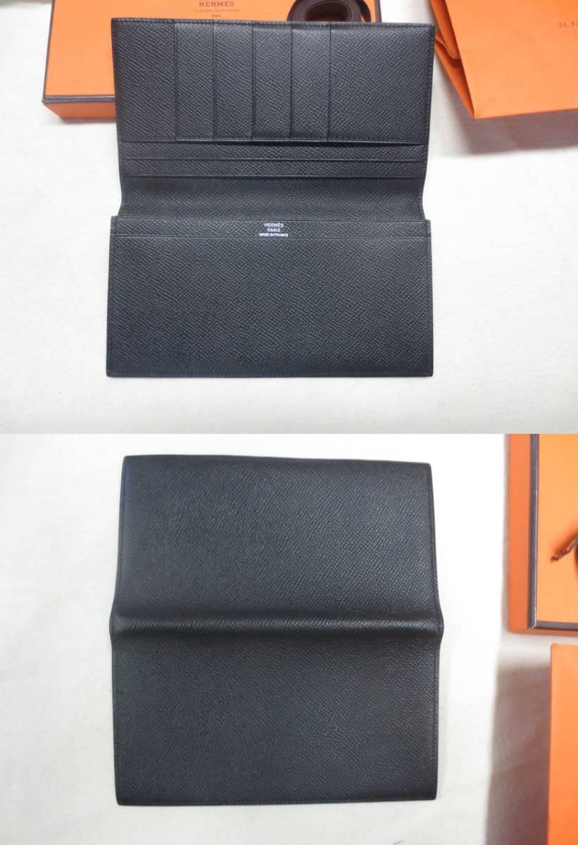 new style 9e18e fcf20 未使用 エルメス 長財布 MC2・フレミング 黒 HERMES