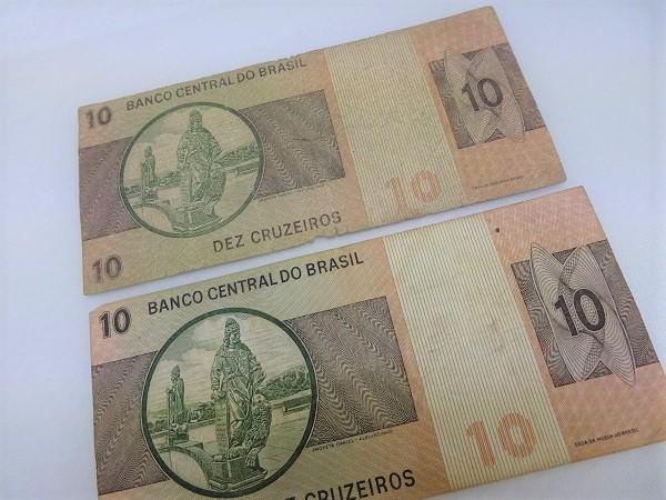 ◇稲宝◇ ブラジル フィリピン イギリス ベルギー 紙幣 5枚まとめ_画像3