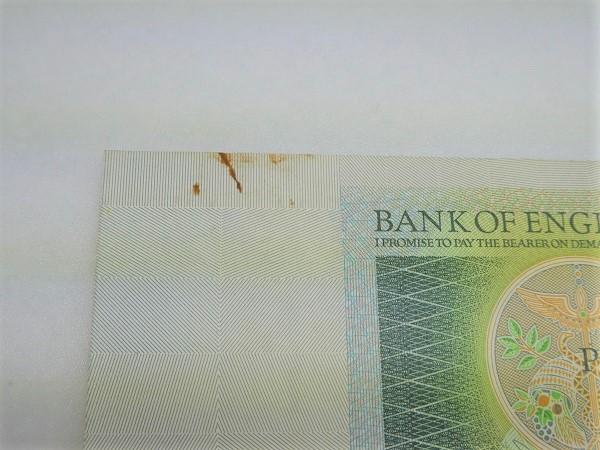 ◇稲宝◇ ブラジル フィリピン イギリス ベルギー 紙幣 5枚まとめ_画像4