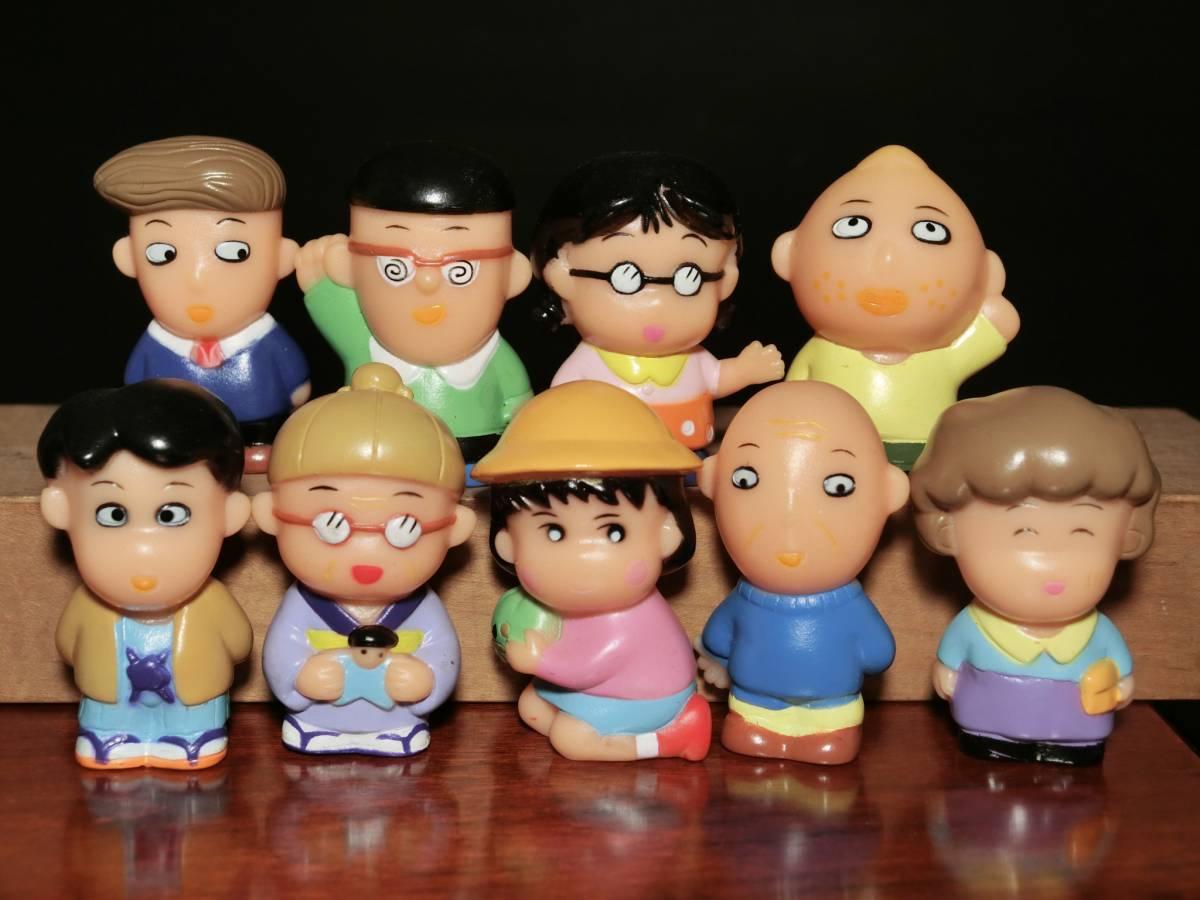 90年代 ちびまる子ちゃん一家&友達ミニチュア・ソフビ人形9体セット /フィギュア/さくらももこ/漫画TVアニメ(指人形) グッズの画像