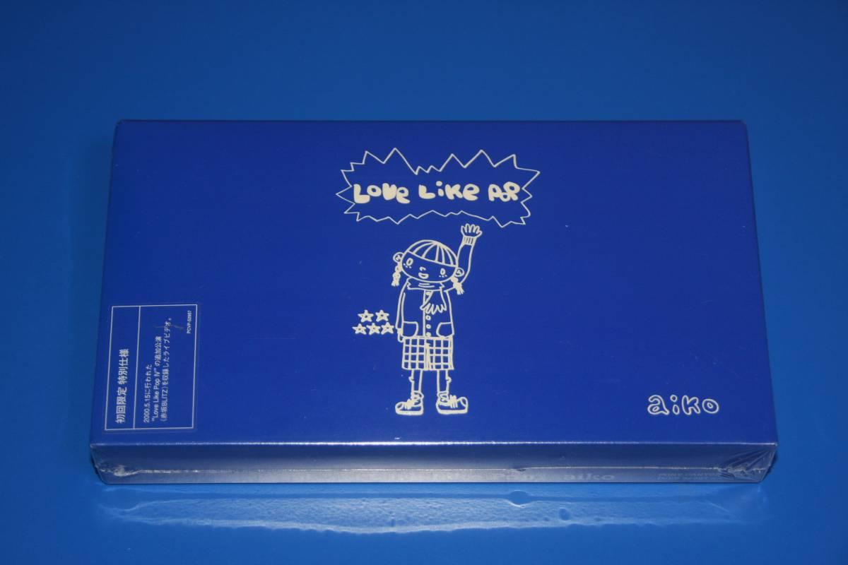 aiko lovelikepop VHS 初回限定未開封