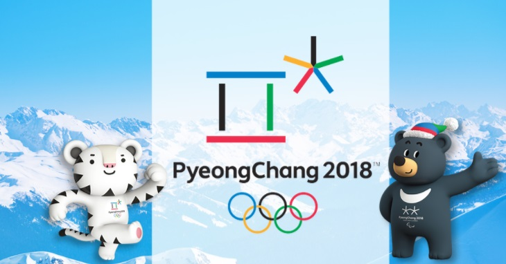 【五輪男フリー A席2枚】 平昌オリンピック チケット フィギュアスケート 男子シングル