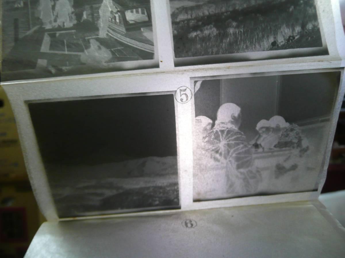 ◆送料込み即決504◆戦前 昔の古いネガ色々10枚 十国峠燈台 箱根神社芦ノ湖風景人物歴史資料写真古写真アンティークコレクション趣味品_画像4