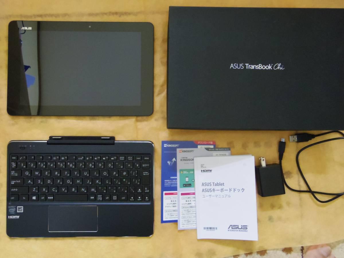 ★超美品T100Chi使用わずか★ asus T100Chi Windows 8.1 with Bing 32ビット(正規認証済み)☆不具合なし☆_画像3