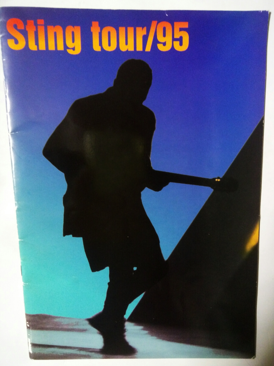 パンフレット「Sting tour/95」スティング 1995年ツアー。スティング(ベース、ギター、ボーカル)ドミニック・ミラー(ギター)ヴィニ他