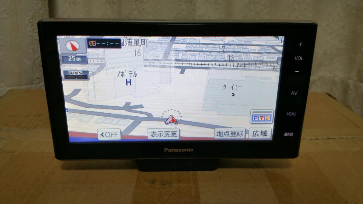 パナソニック★CN-MP700 ポータブルナビ ワンセグ内蔵