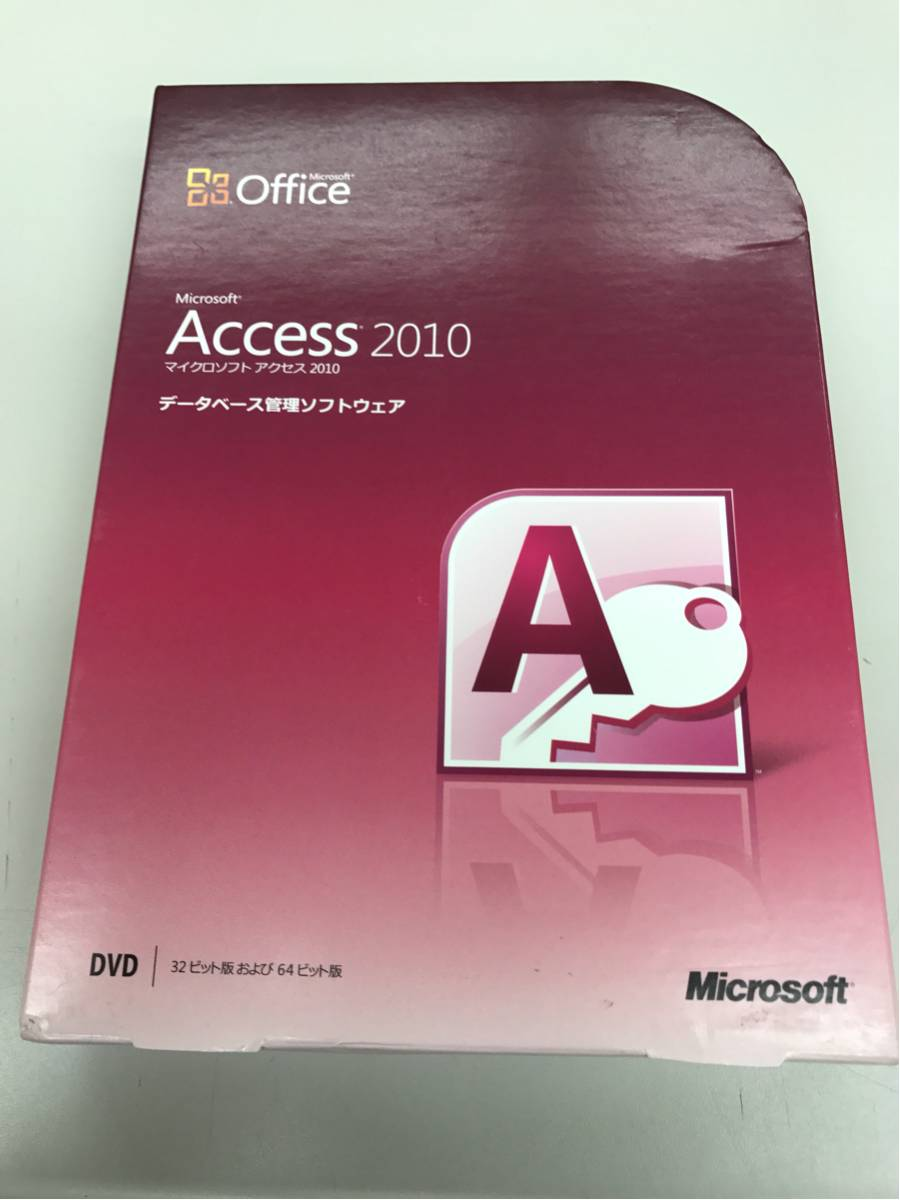 Microsoft Office Access 2010 通常版 [パッケージ] 中古 送料無料!