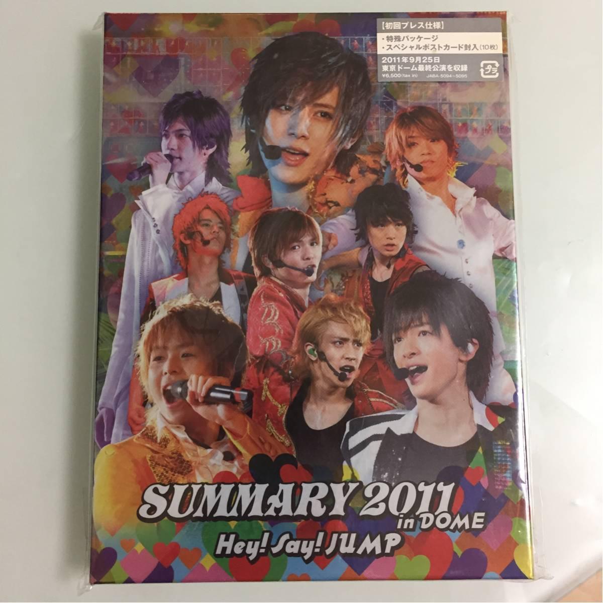 SUMMARY2011 DVD Hey!Say!JUMP コンサートグッズの画像