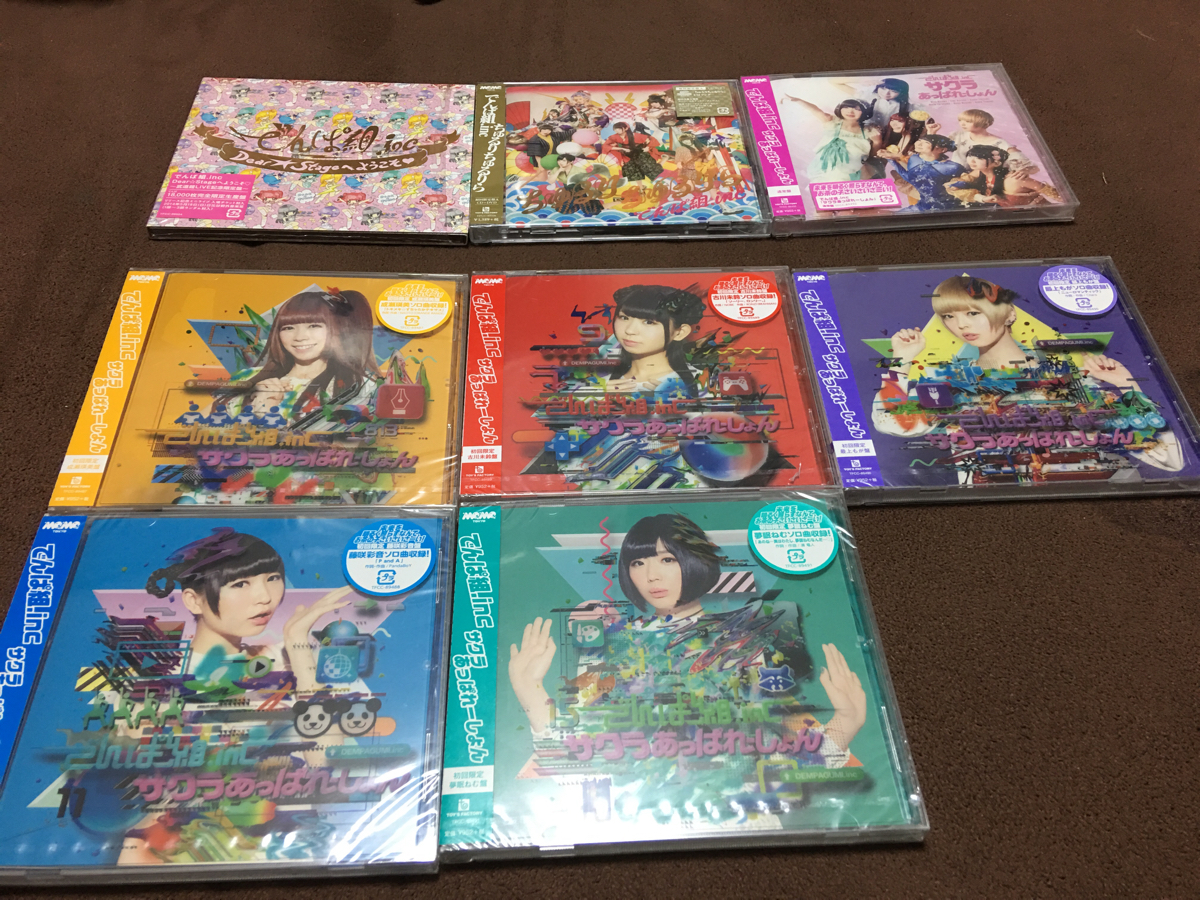 でんぱ組.inc CD8枚セット 新品未開封 ライブグッズの画像