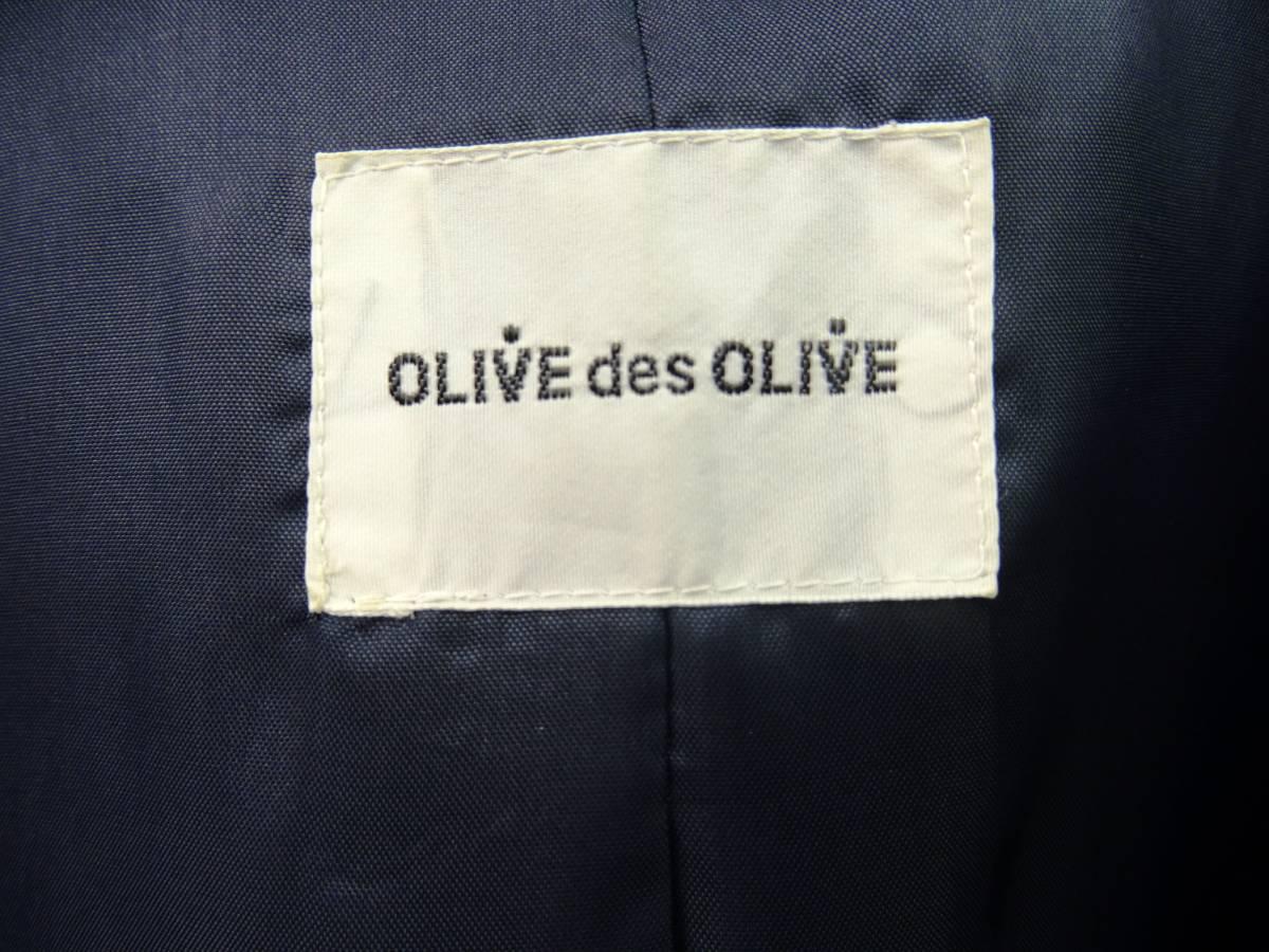 日本製 OLIVE des OLIVE スーツ ジャケット プリーツスカート 膝丈 チェック セットアップ 上下 オリーブデオリーブ 紺 M レディース C811_画像8