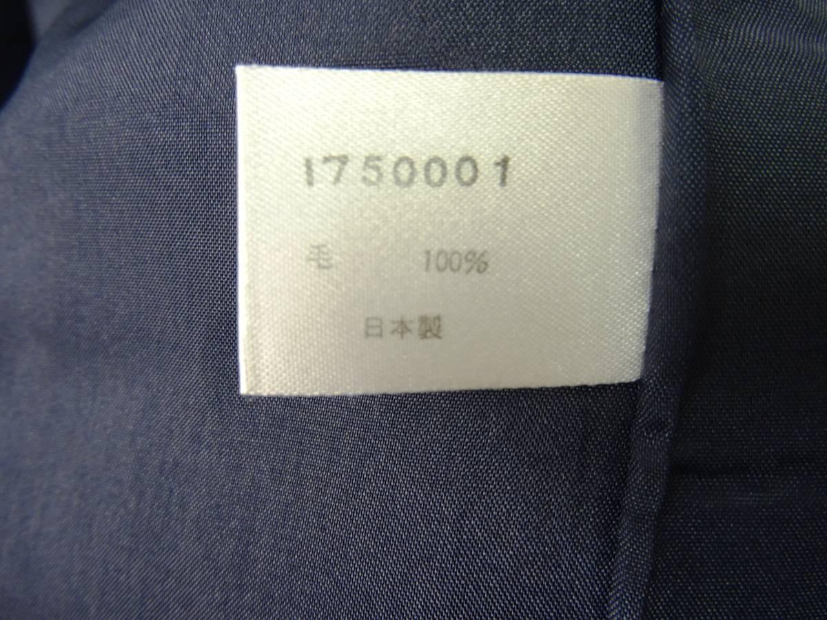 日本製 OLIVE des OLIVE スーツ ジャケット プリーツスカート 膝丈 チェック セットアップ 上下 オリーブデオリーブ 紺 M レディース C811_画像9