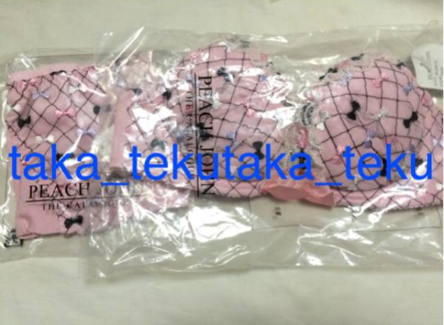 新品 ピーチジョン PJ キャンディ リボン マキシマムメイカー C70ブラ & パンティM サイズ 上下セット ピンク 完売品 未着用 未開封_画像2